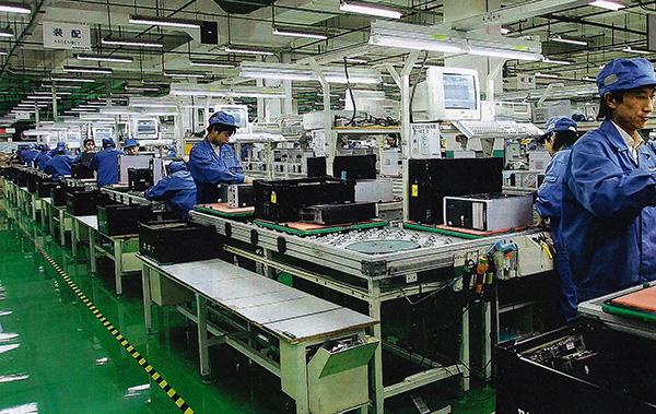 Computer-Herstellung-in-China